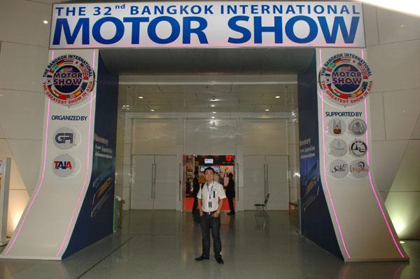 32nd Bangkok International Motor Show