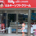 Milky Soft Cream